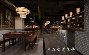 重庆餐饮设计、餐厅专业设计、餐饮设计公司