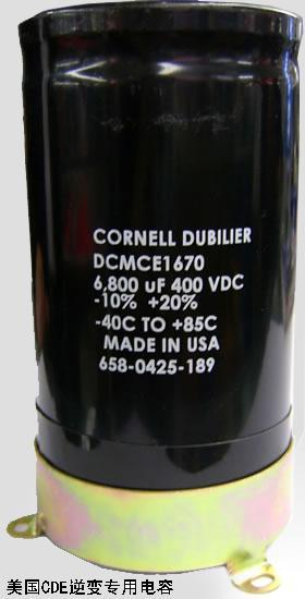 cde电容_CDE电容图片_CDE电容高清大图CDE电容相