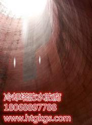 烟囱内壁高温涂料防腐
