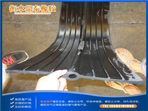 变形缝橡胶止水带 中埋式CB300*8橡胶止水带