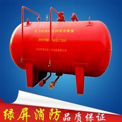 压力式泡沫比例混合装置厂家生产销售