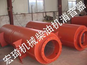 江苏宏琦厂家销售消声器降噪效果好真空泵消音器风机消音器