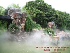 西安人造雾 西安景观喷雾 西安园林水雾 雾效