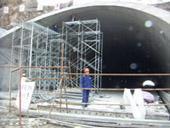 地下基础建筑工程
