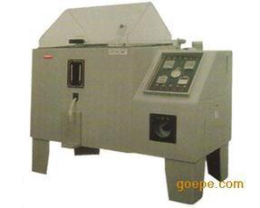 广州盐水喷雾(耐腐蚀)试验箱|试验机