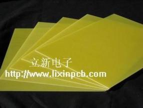 无卤素玻璃纤维板,无卤素玻纤板厂家