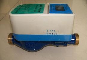 IC卡水表、智能水表,普通型DN20