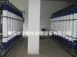 肇庆纯水处理设备