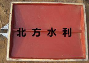 中山组装式铸铁闸门、PGM平面钢闸门