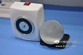 六瑞SA-BC501A不锈钢常开防火门电磁门吸 墙装地装