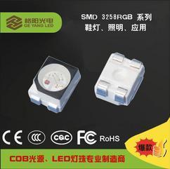 供应台湾格阳SMD3528RGB鞋灯光源