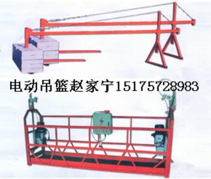湖北电动吊篮生产厂家