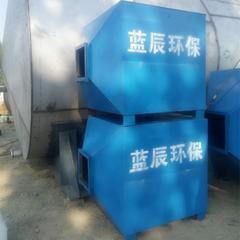 活性炭废气吸附设备生产商