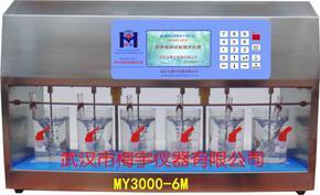 六联电动搅拌器/混凝试验搅拌机/混凝实验搅拌器