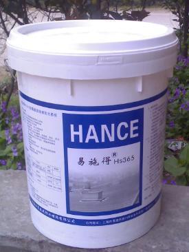 钢结构屋面防水涂料