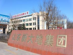 菏泽当地哪有生产可再分散乳胶粉的企业