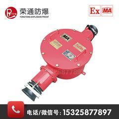 BHG1-400/10-2G矿用隔爆型高压接线盒