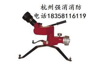 杭州强盾消防提供PSKDY20ZB移动式水力自摆消防炮厂家直销