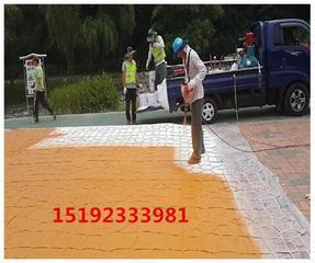 8203;河南郑州彩色路面喷涂剂道路改色材料的代表作