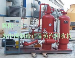 瓦楞纸行业TY型蒸汽回收机/锅炉配套专用冷凝水回收装置