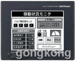 三菱 GT1550-QLBD(DC电源) 人机界面