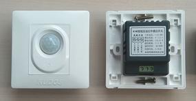 低压照明控制用远红外人体感应开关 K140