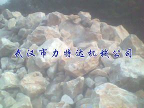 石英石矿开采破碎机械设备