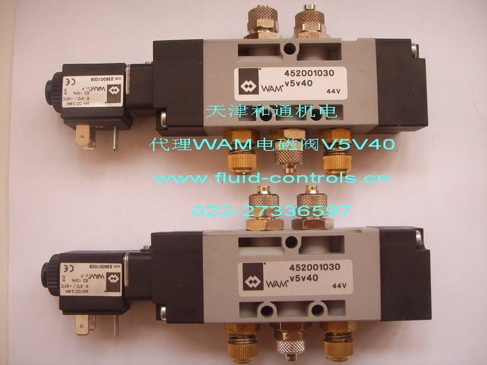 搅拌站用两位五通单电控wam-v5v40电磁阀图片