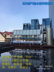 能率商用燃气热水器 采暖供热水两用壁挂炉 热水锅炉