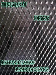 恒贝奥水利专业生产 网格板 节能型侧翻拍门 粉碎格栅 手动卷扬 气动闸门