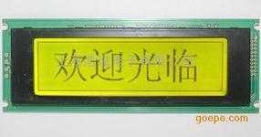 JBG24064A00-00F液晶屏