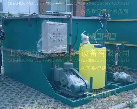 大同煤矿废水/矿井污水处理设备及装置