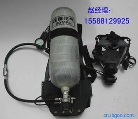 厂家销售6.8升空气呼吸器
