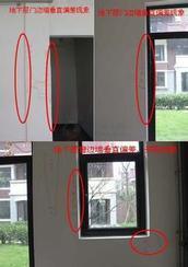 房屋质量综合检测