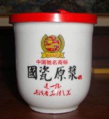 青花瓷口杯,景德镇陶瓷口杯定制