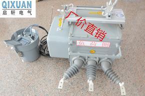 ZW20-12F/630户外高压真空断路器现场安装