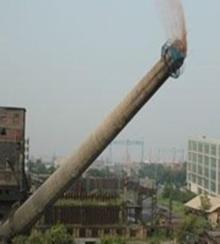 马鞍山烟囱拆除公司《烟筒定向爆破-人工拆除烟囱》