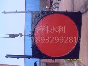 铸铁圆型闸门/华科水利sell/机闸一体式铸
