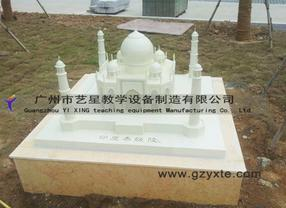 厂家直销 印度泰姬陵模型仿古历史