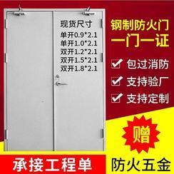 防火门工厂-浙江钢质防火门-木质防火门厂家