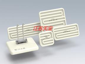 陶瓷发热板专业生产厂家陶瓷发热板批发