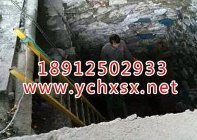 宁波管道水下堵漏/盐城鸿兴sell/合肥管道水下