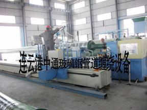 DN-3000玻璃钢生产线