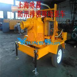 市政防汛移动柴油机自吸泵