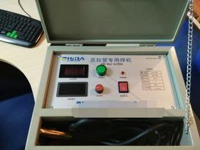 福建克拉管专用克拉管焊机TZD-3