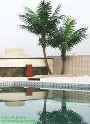 松涛工艺仿真植物款式新颖形象逼真仿真椰子树海藻树棕榈树榕树