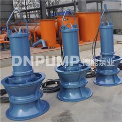 供水工程潜水轴流泵厂家