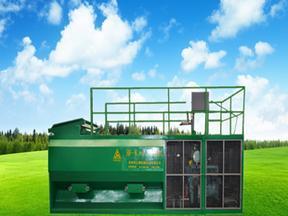 华之睿HF-YA8有机土液压喷播机绿化设备  绿篱修剪机