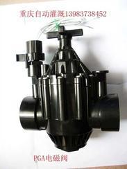 重庆雨鸟自动灌溉产品PGA电磁阀