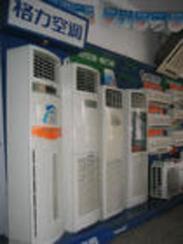 杭州南肖埠管道疏通工程86490489空调维修工作室